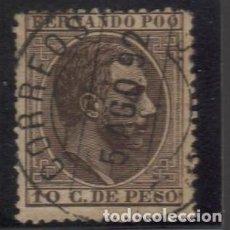 Sellos: Nº 8 1882-1889 ALFONSO XII PRECIOSO. Lote 272462963