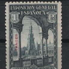 Sellos: TV_003 / TANGER 1926-29, MUY BONITO MNH**, ALTO VALOR CATALOGO. Lote 272555093