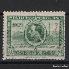 Sellos: TV_003 / TANGER 1926-29, MUY BONITO MNH**, ALTO VALOR CATALOGO. Lote 272557723