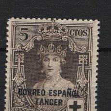 Sellos: TV_003 .CM.1/ TANGER 1926-29, MUY BONITO MNH**, ALTO VALOR CATALOGO. Lote 272558073