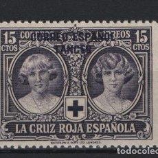 Sellos: TV_003 .CM.1/ TANGER 1926-29, MUY BONITO MNH**, ALTO VALOR CATALOGO. Lote 272558468