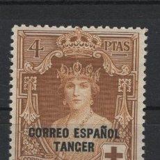 Sellos: TV_003 .CM.1/ TANGER 1926-29, MUY BONITO MNH**, ALTO VALOR CATALOGO. Lote 272559653