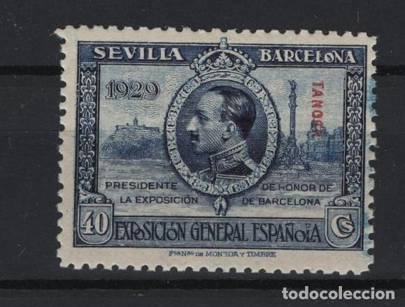 TV_003 .CM.1/ TANGER 1926-29, MUY BONITO MNH**, ALTO VALOR CATALOGO (Sellos - España - Colonias Españolas y Dependencias - África - Tanger)
