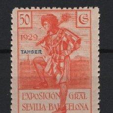 Sellos: TV_003 .CM.1/ TANGER 1926-29, MUY BONITO MNH**, ALTO VALOR CATALOGO. Lote 272563118