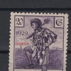 Sellos: TV_003 .CM.1/ TANGER 1926-29, MUY BONITO MNH**, ALTO VALOR CATALOGO. Lote 272563383