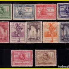 Sellos: FERNANDO POO 1929 EXPOSICIONES SEVILLA Y BARCELONA, EDIFIL Nº 168 A 178 * COMPLETA. Lote 273256673