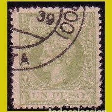Sellos: FERNANDO POO 1899 ALFONSO XIII, EDIFIL Nº 68 (O) LUJO. Lote 273462123