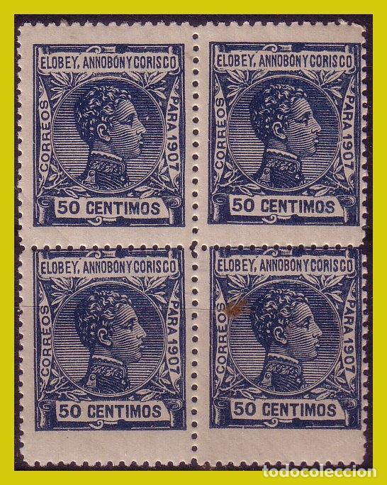 ELOBEY, ANNOBON Y CORISCO 1907 ALFONSO XIII, EDIFIL Nº 43 B4 * * (Sellos - España - Colonias Españolas y Dependencias - África - Elobey, Annobón y Corisco )