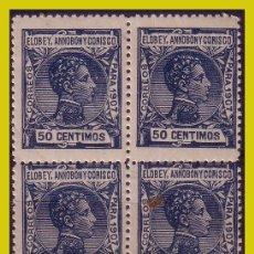 Sellos: ELOBEY, ANNOBON Y CORISCO 1907 ALFONSO XIII, EDIFIL Nº 43 B4 * *. Lote 273508533