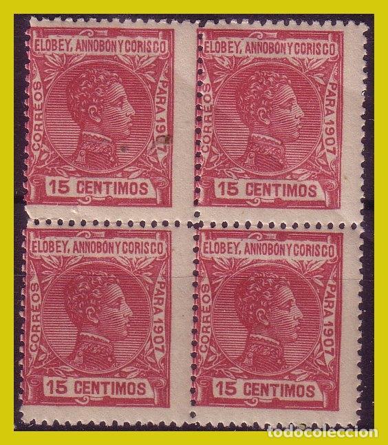 ELOBEY, ANNOBON Y CORISCO 1907 ALFONSO XIII, EDIFIL Nº 41 B4 * * (Sellos - España - Colonias Españolas y Dependencias - África - Elobey, Annobón y Corisco )