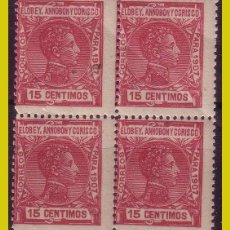 Sellos: ELOBEY, ANNOBON Y CORISCO 1907 ALFONSO XIII, EDIFIL Nº 41 B4 * *. Lote 273508653