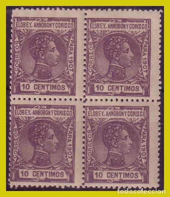 ELOBEY, ANNOBON Y CORISCO 1907 ALFONSO XIII, EDIFIL Nº 40 B4 * * (Sellos - España - Colonias Españolas y Dependencias - África - Elobey, Annobón y Corisco )