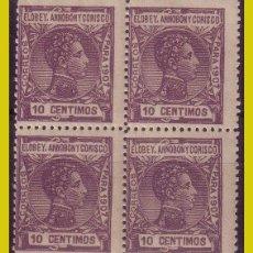 Sellos: ELOBEY, ANNOBON Y CORISCO 1907 ALFONSO XIII, EDIFIL Nº 40 B4 * *. Lote 273508728