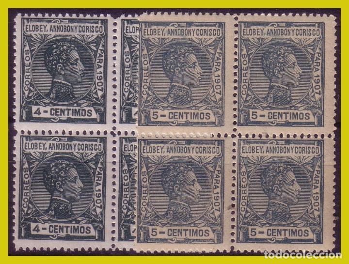 ELOBEY, ANNOBON Y CORISCO 1907 ALFONSO XIII, EDIFIL Nº 38 Y 39 B4 * * (Sellos - España - Colonias Españolas y Dependencias - África - Elobey, Annobón y Corisco )