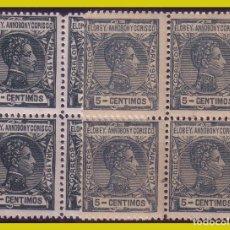 Sellos: ELOBEY, ANNOBON Y CORISCO 1907 ALFONSO XIII, EDIFIL Nº 38 Y 39 B4 * *. Lote 273508868