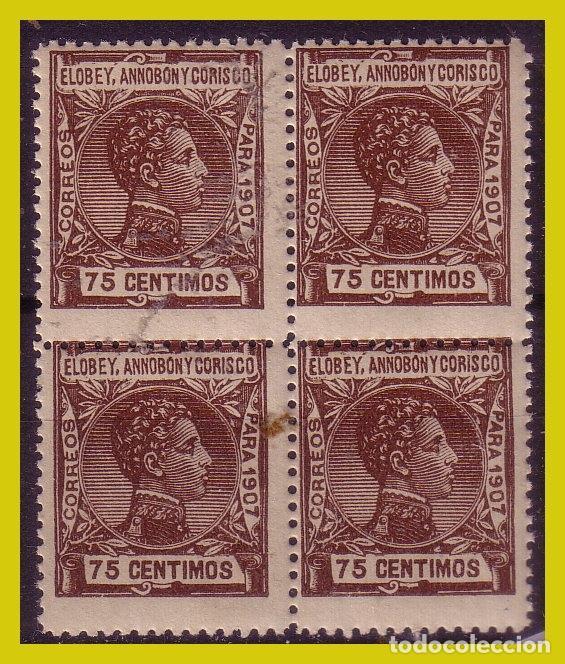 ELOBEY, ANNOBON Y CORISCO 1907 ALFONSO XIII, EDIFIL Nº 44 B4 * * (Sellos - España - Colonias Españolas y Dependencias - África - Elobey, Annobón y Corisco )
