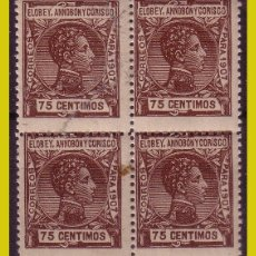Sellos: ELOBEY, ANNOBON Y CORISCO 1907 ALFONSO XIII, EDIFIL Nº 44 B4 * *. Lote 273509458