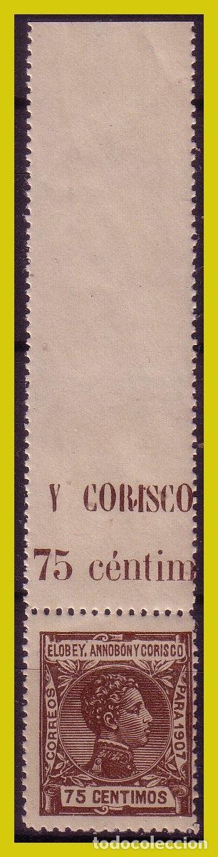 ELOBEY, ANNOBON Y CORISCO 1907 ALFONSO XIII, EDIFIL Nº 44 * * (Sellos - España - Colonias Españolas y Dependencias - África - Elobey, Annobón y Corisco )