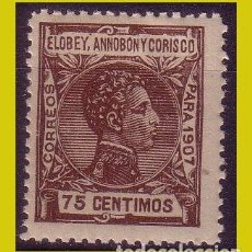 Sellos: ELOBEY, ANNOBON Y CORISCO 1907 ALFONSO XIII, EDIFIL Nº 44 * *. Lote 273509588