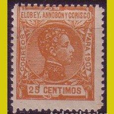 Sellos: ELOBEY, ANNOBON Y CORISCO 1907 ALFONSO XIII, EDIFIL Nº 42 * *. Lote 273509738
