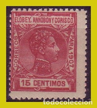 ELOBEY, ANNOBON Y CORISCO 1907 ALFONSO XIII, EDIFIL Nº 41 * * (Sellos - España - Colonias Españolas y Dependencias - África - Elobey, Annobón y Corisco )