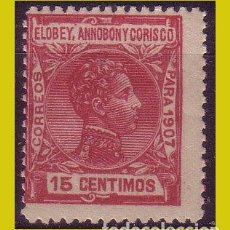 Sellos: ELOBEY, ANNOBON Y CORISCO 1907 ALFONSO XIII, EDIFIL Nº 41 * *. Lote 273509773