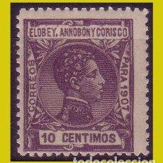 Sellos: ELOBEY, ANNOBON Y CORISCO 1907 ALFONSO XIII, EDIFIL Nº 40 * *. Lote 273509828