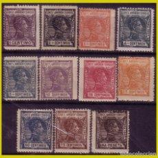 Sellos: ELOBEY, ANNOBON Y CORISCO 1907 ALFONSO XIII, EDIFIL Nº 35 A 45 * *. Lote 273510088