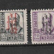 Sellos: ESPAÑA.GUINEA EDIFIL Nº256-259.COMPLETA.NUEVOS MNH.SELLOS HABILITADOS.. Lote 274237413