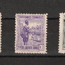 Sellos: ESPAÑA.GUINEA.EDIFIL Nº254-256.COMPLETA.NUEVOS MNH.. Lote 274240833