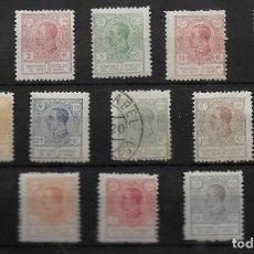 Francobolli: EX COLONIAS ESPAÑOLAS. GUINEA. EDIFIL 141/53*. Lote 274256408