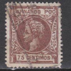 Sellos: 1905 FERNANDO POO ALFONSO XIII 75 CÉNT. USADO. VER. Lote 274840708