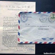 Sellos: TANGER 1963 / SOBRE CIRCULADO A SARIÑENA ( HUESCA ) VICARÍA ARZOBISPADO DE TANGER. Lote 274902858