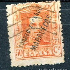Selos: EDIFIL 22 DE MARRUECOS, TÁNGER. USADO. ALGO DE ÓXIDO. Lote 275228733