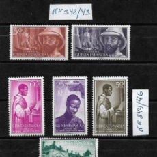 Selos: GUINEA ESPAÑOLA= TRES SERIES COMPLETAS Y NUEVAS_SON LAS DE LA FOTO_VER FOTO DETALLADAMENTE.. Lote 275271398