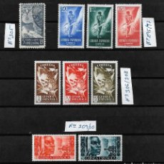 Selos: GUINEA ESPAÑOLA= CUATRO SERIES COMPLETAS Y NUEVAS_SON LAS DE LA FOTO_VER FOTO DETALLADAMENTE.. Lote 275272943