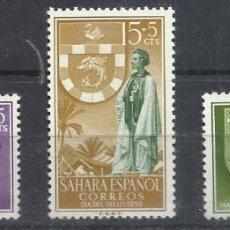 Sellos: SAHARA 1956 EDIFIL 130-2 NUEVOS* VALOR 2018 CATALOGO 2..- EUROS. Lote 275565058