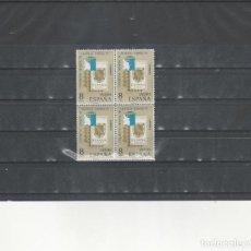 Sellos: SAHARA-319 ESPAÑA 75- BLOQUE DE CUATRO- SELLOS NUEVOS (SEGÚN FOTO). Lote 275686458