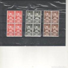 Sellos: MARRUECOS-IFNI-86/88 LEÓN AFRICANO- BLOQUE DE CUATRO (SEGÚN FOTO). Lote 275723858
