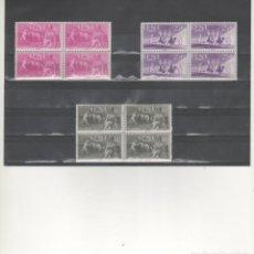 Sellos: MARRUECOS-IFNI-122/124 PRO INDÍGENAS BLOQUE DE CUATRO (SEGÚN FOTO). Lote 275726328