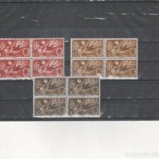 Sellos: MARRUECOS-IFNI-142/144 AYUDA A VALENCIA BLOQUE DE CUATRO (SEGÚN FOTO). Lote 275729793