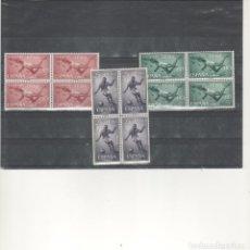 Sellos: MARRUECOS-IFNI-176/178 PRO INFANCIA -DEPORTES BLOQUE DE CUATRO (SEGÚN FOTO). Lote 275733763