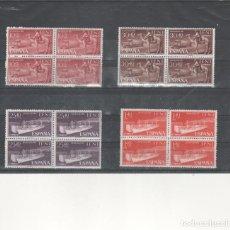 Sellos: MARRUECOS-IFNI-183/186 DIA DEL SELLO TRANSPORTES BLOQUE DE CUATRO (SEGÚN FOTO). Lote 275734553