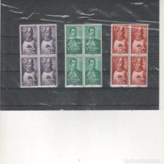 Sellos: MARRUECOS-IFNI-187/189 PRO INFANCIA BLOQUE DE CUATRO (SEGÚN FOTO). Lote 275735553