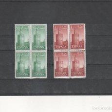 Sellos: MARRUECOS-IFNI-193/194 AYUDA A SEVILLA BLOQUE DE CUATRO (SEGÚN FOTO). Lote 275736238