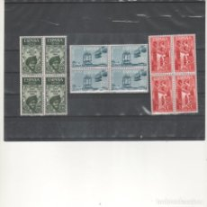 Sellos: MARRUECOS-IFNI-209/211 XXV AÑOS DE PAZ BLOQUE DE CUATRO (SEGÚN FOTO). Lote 275738453