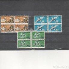 Sellos: MARRUECOS-IFNI-236/238 DIA DEL SELLO-CORREOS BLOQUE DE CUATRO (SEGÚN FOTO). Lote 275747963