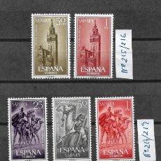 Selos: SAHARA ESPAÑOL=TRES SERIES COMPLETAS NUEVAS_SON LOS DE LA FOTO_VER FOTO DETALLADAMENTE.. Lote 275848238