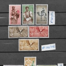 Selos: SAHARA ESPAÑOL=CUATRO SERIES COMPLETAS NUEVAS_SON LOS DE LA FOTO_VER FOTO DETALLADAMENTE.. Lote 275849098