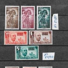 Selos: SAHARA ESPAÑOL=CUATRO SERIES COMPLETAS NUEVAS_SON LOS DE LA FOTO_VER FOTO DETALLADAMENTE.. Lote 275850758
